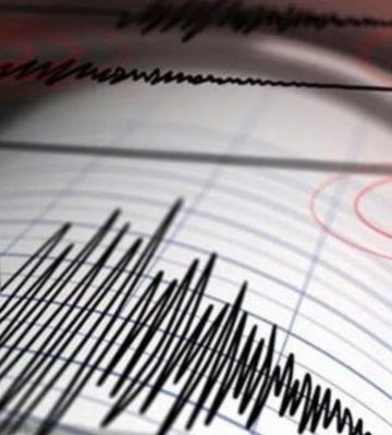 Ege Denizi'nde deprem paniği!
