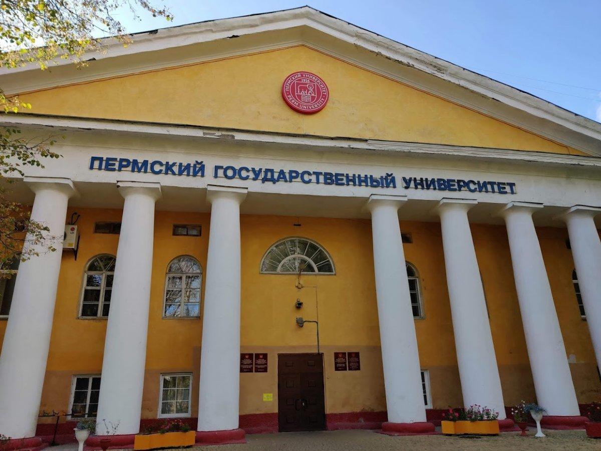 Rusya'da üniversiteye terör saldırısı! Ölü ve yaralılar var...